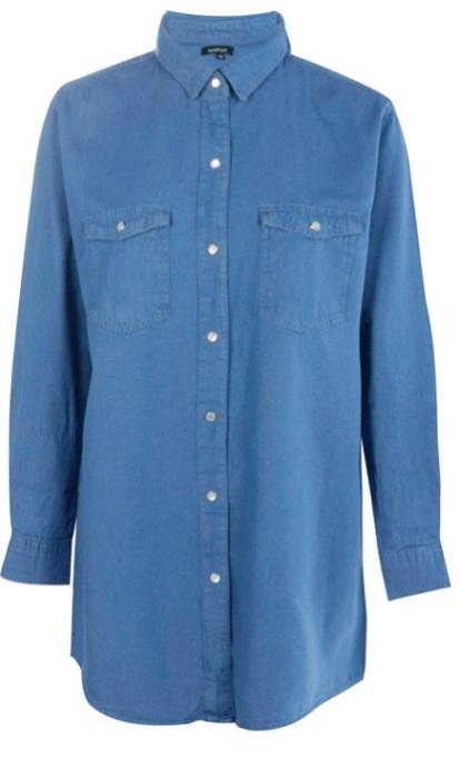 Ellie Oversize Denim Shirt